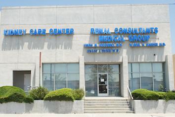Granada Hills Dialysis Unit